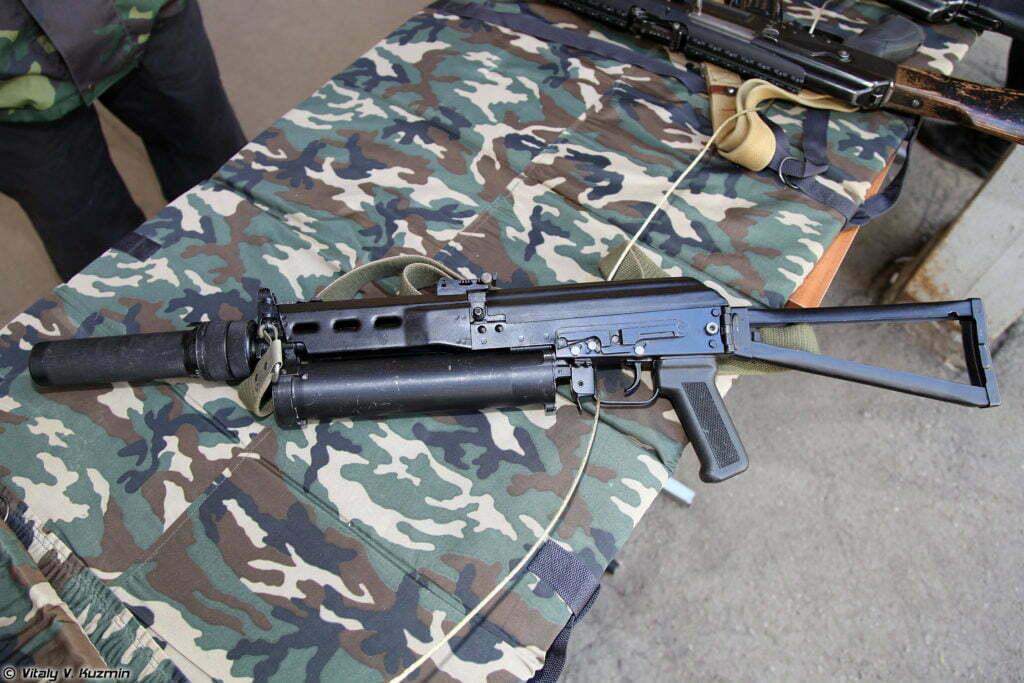 El subfusil compacto PP-19 Bizon